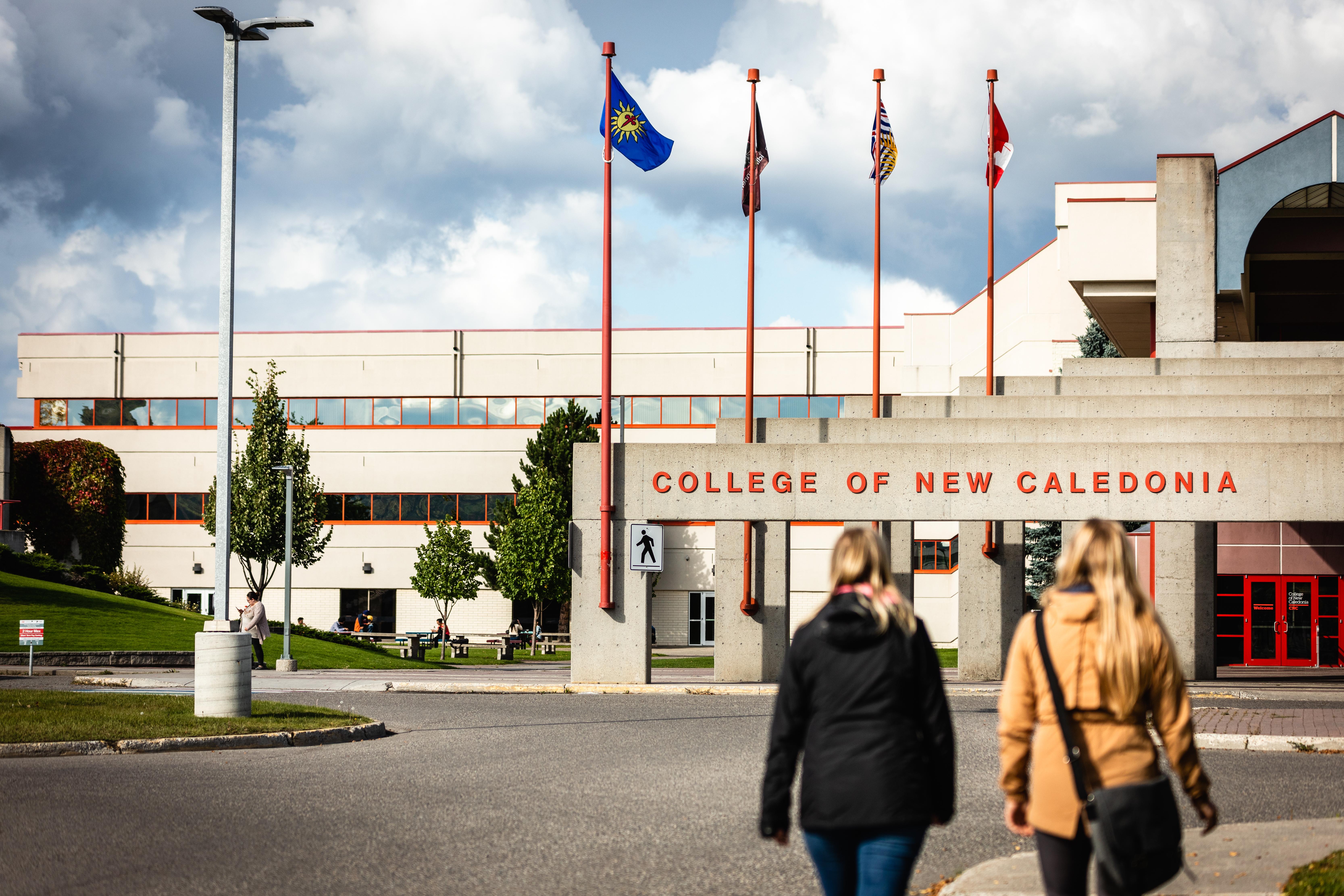 Campus Life PG 12
