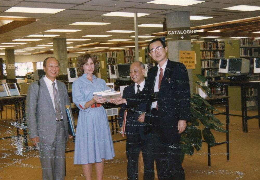 1985-DelegationfromTaiwan