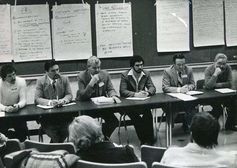 1986-TradesConference