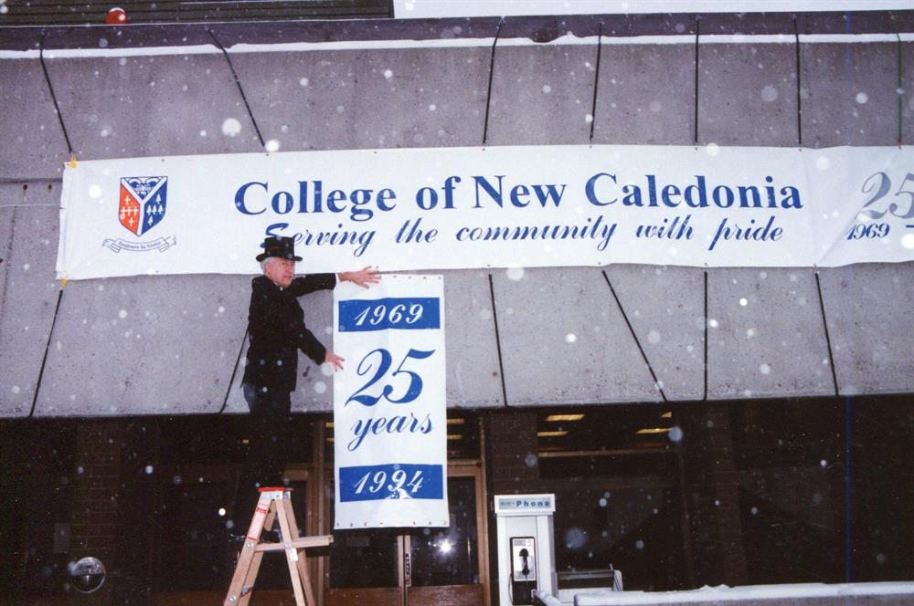 1994-25thBanners