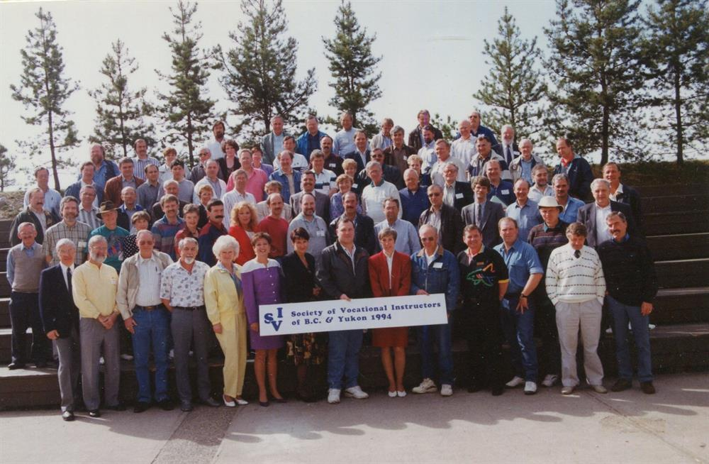1994-VocationalConference